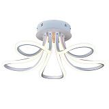 Люстра потолочная светодиодная ArteLamp A9354PL-5WH