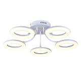 Люстра потолочная светодиодная ArteLamp A9358PL-5WH
